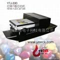 供应万能打印机  2