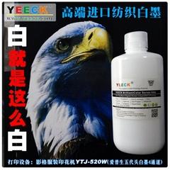 YEECK纺织彩墨 数码服装T恤打印机进口高端全棉直喷CMYK印花墨水