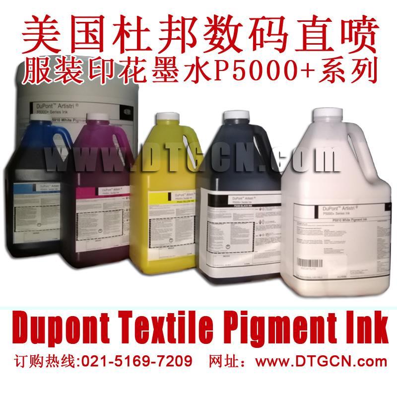 美国杜邦原装进口纺织白墨水P5910 3