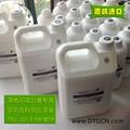 美国杜邦原装进口纺织白墨水P5910 5