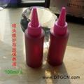 進口紡織白墨清洗噴頭維護保養液 3