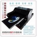 平板控墨分色軟件成衣印花機
