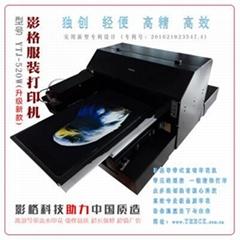 萬能平板控墨分色軟件成衣印花機