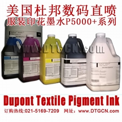 服裝打印T卹印花機純棉預前處理液