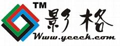 上海影格電子科技有限公司
