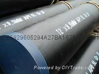 ASTM A106GRB無縫鋼管