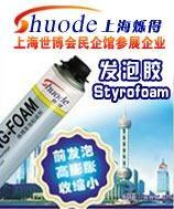 北京瞬間發泡的聚氨酯泡沫填縫劑