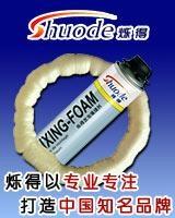 聚氨酯發泡膠 5