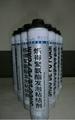 防收縮聚氨酯泡沫填縫劑 3