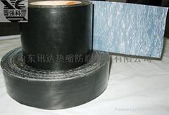 Bituminous adhesive Tape