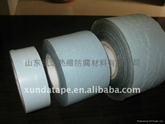 PP wrapping materials
