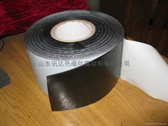 Mastic butyl rubber tape