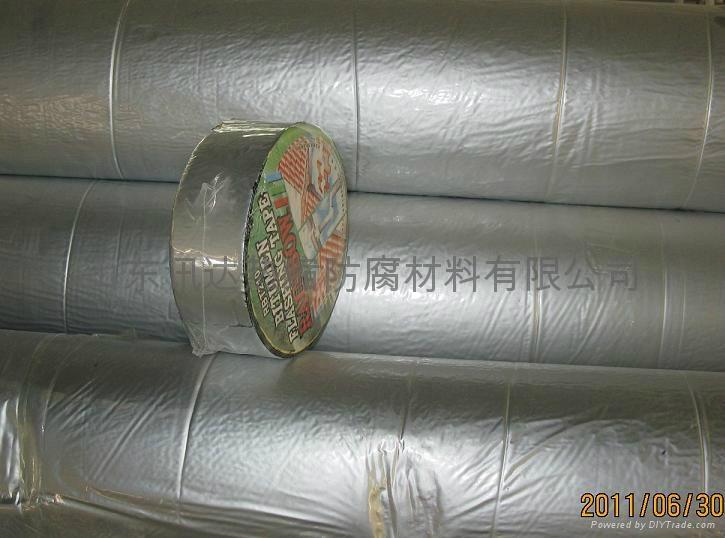 Bitumen adhesive tape for water proof 1