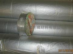 Bitumen adhesive tape for water proof