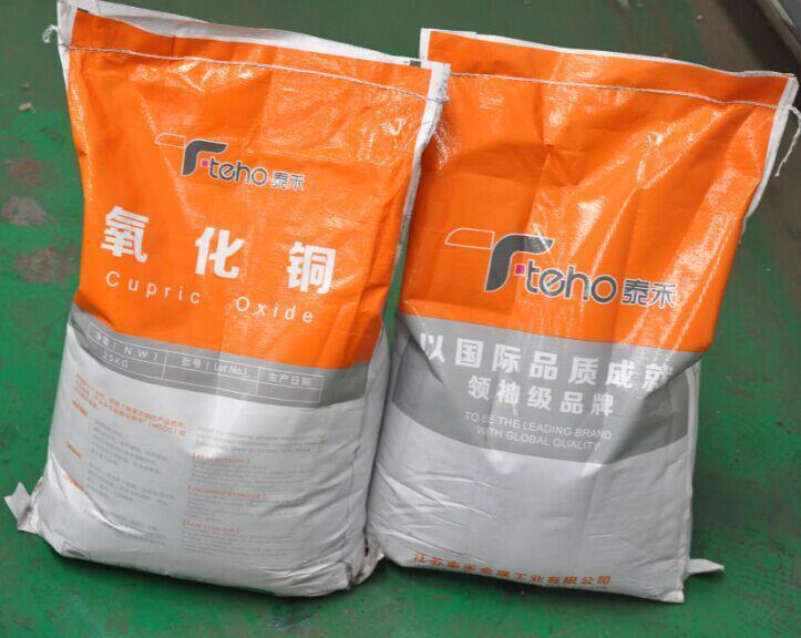 copper oxide 3