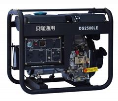 2kw diesel generator 2kw