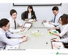 橡胶合成新型硫酚类抗氧剂Yinox® 1520