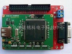 USB-AD-DA開發板