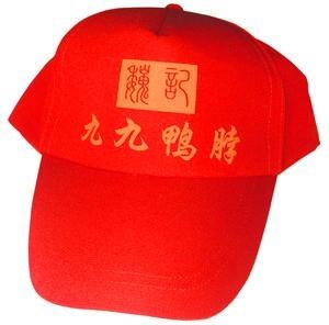 成都帽子 1