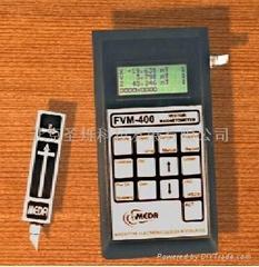fvm-400三軸磁通門磁力儀