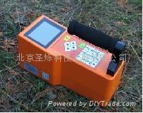 GMS系列γ能谱仪