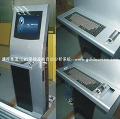 CBS立式毛髮分析系統觸摸式一體機 高清毛髮分析診斷儀