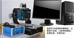 微型CNC雕刻机