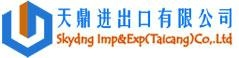 Skydng Imp&Exp(Taicang) Co.,Ltd
