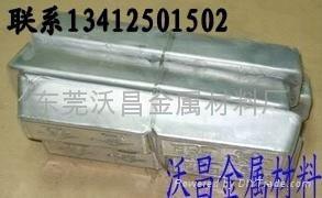 蓄电池铅锑合金 2