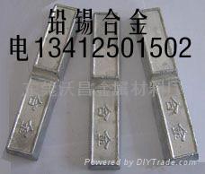 蓄电池铅锑合金 3