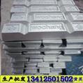 铅铋锡铟镉锑合金金属生产