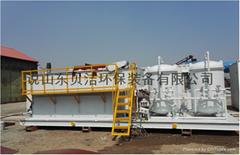 油田污水移动式污水处理设备,含有污水处理设备