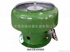 抽油式振动研磨机