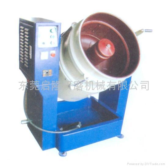涡流研磨机 1