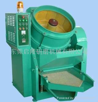 涡流研磨机 2