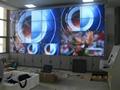 5.3mm Super Narrow Bezel Video Wall