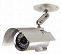 IR Waterproof Camera 2