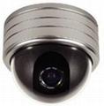 "3.5"" Vandal-proof Dome Camera"