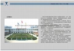 泰兴市东盛通讯器材有限公司