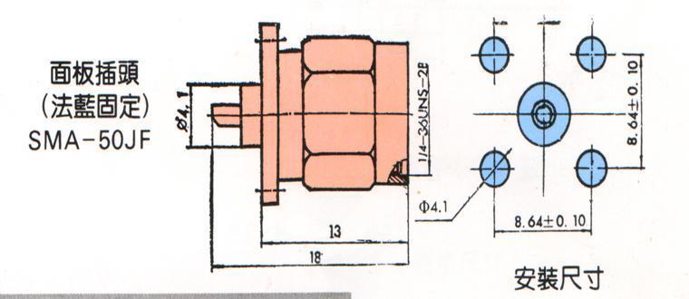SMA型射频同轴连接器 2