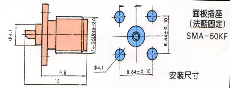SMA型射频同轴连接器 3