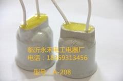 e27永禾电工A-208陶瓷注胶防水灯头