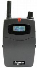 无线导览同声传译接收机