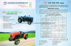 JS-350D orchard tractor(