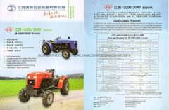 JS-300D orchard tractor(30HP, 2WD)