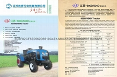 JS-504D orchard tractor [50HP, 4WD, wheeled tractor]