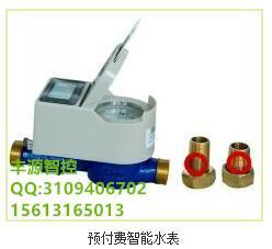 智能水錶廠家 預付費智能IC卡水表 4分管 DN15 DN20 DN25 DN32 DN40 DN100 1