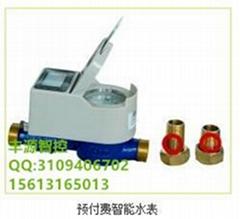智能水表厂家 预付费智能IC卡水表 4分管 DN15 DN20 DN25 DN32 DN40 DN100