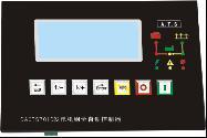 柴油发电机组控制器DACTS701D