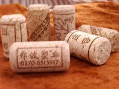 紅酒軟木塞